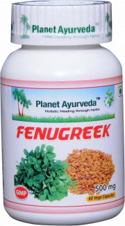 Fenugreek PA 4MB