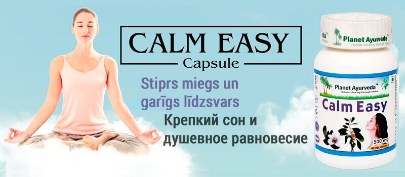 calm easy ayurveda india